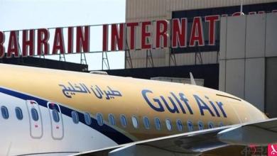 Photo of عودة حركة الطيران إلى مطار البحرين