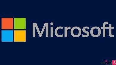 Photo of تحديثات مايكروسوفت الجديدة تسد 56 ثغرة أمنية