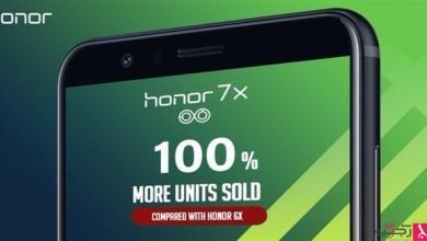 """Photo of مبيعات هواتف """"هونور إكس"""" تتجاوز 40 مليون جهاز خلال شهرين"""