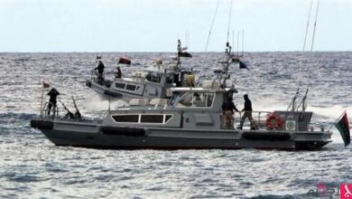 Photo of إنقاذ 5 بحارة مصريين قبالة شواطئ ليبيا