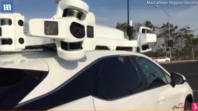 Photo of سيارة شرطة بلا سائق تدخل الخدمة في 2021