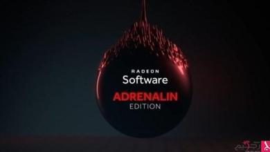 Photo of برامج تشغيل الرسوميات AMD تسبب مشكلات مع الألعاب القديمة