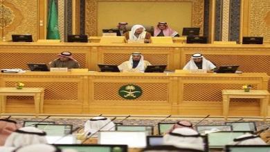 Photo of الشورى يوافق على مشروع نظام مطاحن إنتاج الدقيق