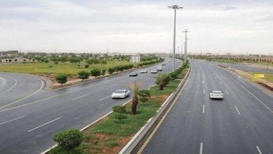 Photo of انخفاض درجات الحرارة وسط وشرق المملكة