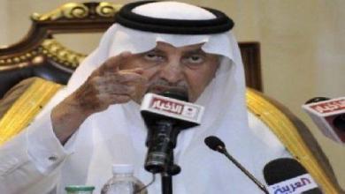 Photo of أمير مكة يوجه بالتحقيق في مقاطع (درة العروس)