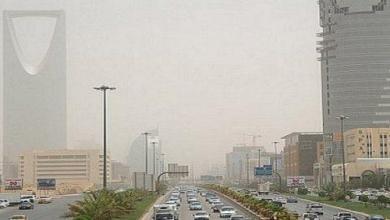 Photo of موجة أتربة على الرياض