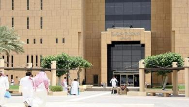 Photo of إعتماد الوسائل الإلكترونية في التبليغات القضائية