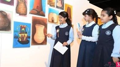 Photo of مركز القطارة للفنون يعلن برنامج الزيارات التعليمية
