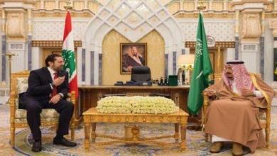 Photo of الملك والحريري يبحثان العلاقات الثنائية