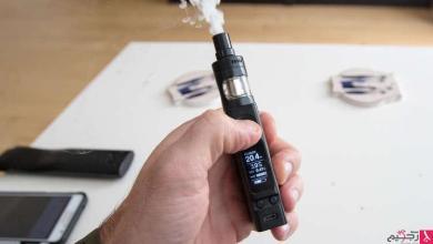 Photo of دراسة: السجائر الإلكترونية تضرب جهاز المناعة