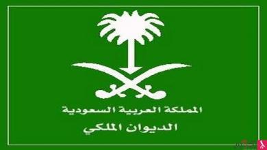Photo of وفاة والدة الأمير فيصل بن فهد آل سعود