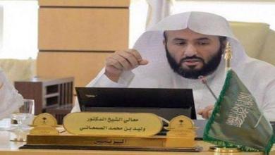Photo of وزير العدل: لرئيس المحكمة حق إحالة الدعاوى للمصالحة