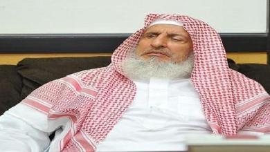 Photo of المفتي يدعو لنظام حوافز لرجال مكافحة المخدرات