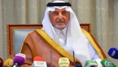 Photo of أمير مكة: سعود الفيصل أضاف إلى السياسة أنفَه