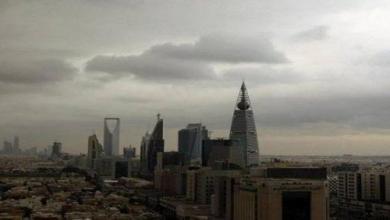Photo of سماء غائمة على معظم مناطق المملكة