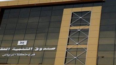 Photo of العقاري يطلق خدمة الاستعلام عن موعد الاستحقاق