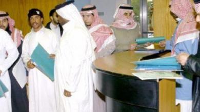 Photo of تعيين 1457 خريجا وخريجة من المرشحين لوظائف تعليمية