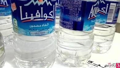 """Photo of مياه عبوات بلاستيكية من ماركات عالمية """"ملوّثة"""""""