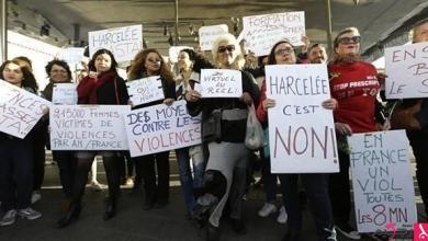 Photo of فرنسا تستهدف التحرش الجنسي بعقوبات فورية