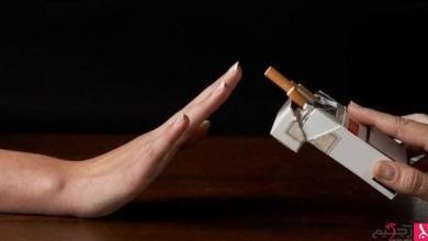 Photo of كيف يؤثر التدخين على الدماغ؟