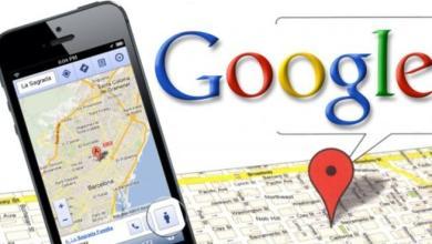 Photo of مزايا خفية في خدمة خرائط جوجل