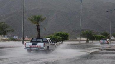 Photo of أمطار رعدية بمعظم مناطق المملكة