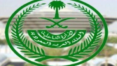 Photo of القصاص لمواطن قتل آخر طعناً بالمدينة المنورة