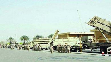 Photo of وظائف في الدفاع الجوي الملكي