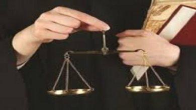 Photo of منح 59 امرأة رخصة مزاولة مهنة المحاماة