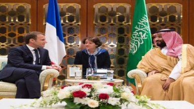 Photo of إعلان موعد زيارة ولي العهد لفرنسا