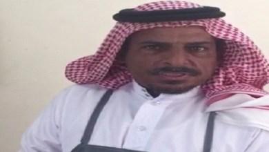 Photo of تفاصيل مقطع حارس مدرسة البنات بالشرقية
