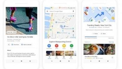 Photo of غوغل تطلق وظائف جديدة بتطبيق الخرائط مابس