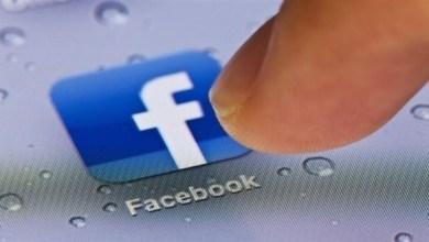 Photo of قائمة أصدقاء فيس بوك.. صيد ثمين للمحتالين