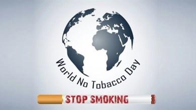 Photo of القلب محور اليوم العالمي للامتناع عن التدخين