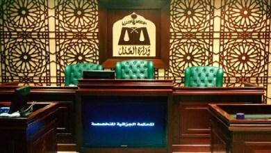 Photo of محاكمة تنظيم سري خطط لاغتيال رجال أمن