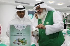 "Photo of ""الحج والعمرة"" تقدم هدايا لأكثر من ملیوني ""زائر"" للمدينة المنورة"