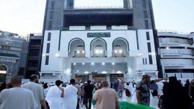 Photo of إغلاق باب الملك عبد العزيز بالمسجد الحرام وفتحه الحج المقبل