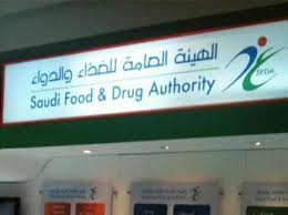 "Photo of ""الغذاء والدواء"" تحذر من منتج لفرد الشعر لاحتوائه نسبة عالية من الفورمالدهيد"