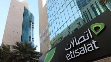 "Photo of ""اتصالات الإماراتية"" تعلن تبنيها تطبيق المعايير العالمية بشأن أمن إنترنت الأشياء"