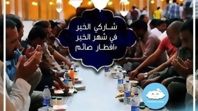 Photo of تطبيق ذكي يسمح للمتبرعين بالسعودية بطلب إفطار ساخن للاجئين في لبنان