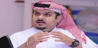 Photo of عبد الرحمن بن مساعد يفند محاولات التقليل من شأن عناصر فريق الأخضر