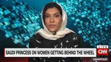Photo of بالفيديو.. ريما بنت بندر: السماح للمرأة بقيادة السيارة جزء من استراتيجية لإنهاء الوصاية