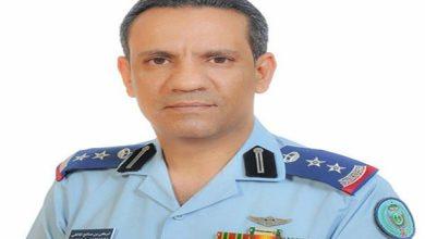 Photo of التحالف العربي يدين تهديدات ميليشيا الحوثي لموظفي الإغاثة الدولية باليمن