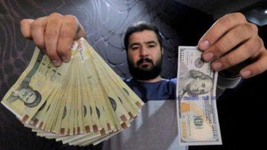 Photo of الريال الإيراني يتهاوي أمام الدولار بسبب قرار ترامب