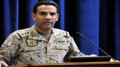 Photo of متحدث التحالف يكشف عن الوضع العسكري في الحديدة