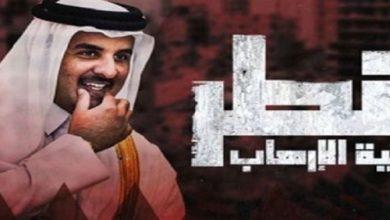 Photo of مسؤول يمني يفضح تنظيم الحمدين: خائن للأمانة ودعم الحوثي بالمال والسلاح