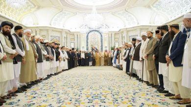 Photo of الملك سلمان يحث الأفغانيين على مواصلة نهج الحوار والتصالح والتسامح