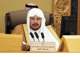 "Photo of رئيس مجلس الشورى يصل القاهرة للمشاركة بجلسة""البرلمان العربي""الطارئة"