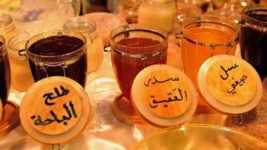 Photo of إقبال كبير على مهرجان العسل الدولي الحادي عشر بالباحة