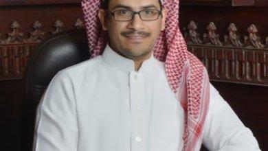 Photo of كيف تعرف أنك غير ناضج؟.. الدكتور عاصم العقيل يجيب